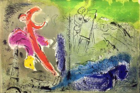 Lithograph Chagall - VISION DE PARIS : Le peintre, ses modèles, la Tour Eiffel (1952)