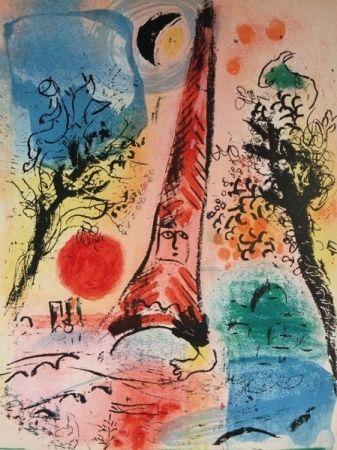 Lithograph Chagall - Visions Of Paris