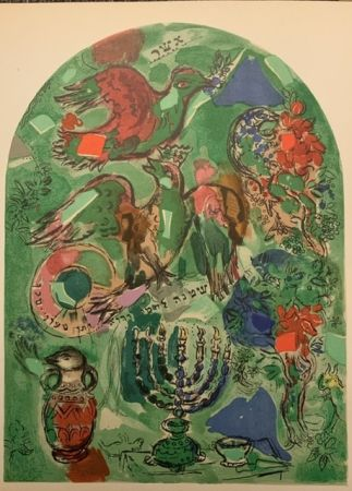 Lithograph Chagall - Vitrail pour Asher