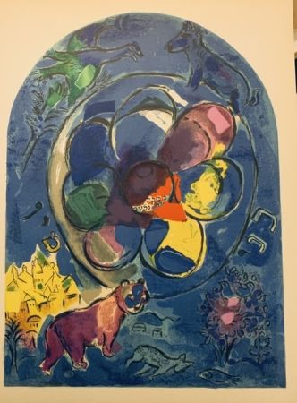 Lithograph Chagall - Vitrail pour Benjamin