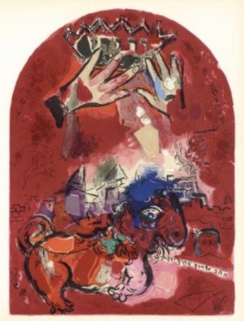 Lithograph Chagall - Vitrail pour Juda