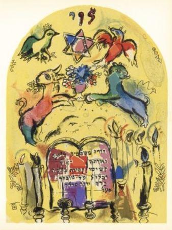 Lithograph Chagall - Vitrail pour Levi