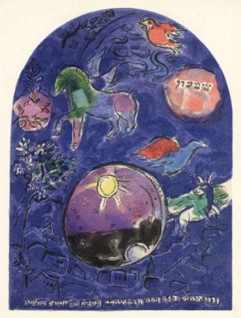 Lithograph Chagall - Vitrail Siméon