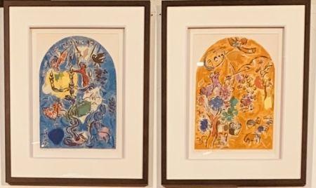 Lithograph Chagall - Vitraux Dan et Joseph