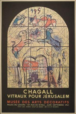 Lithograph Chagall - Vitraux pour Jérusalem. La tribu de Levi