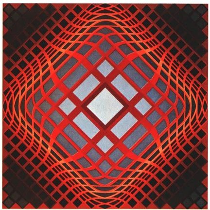 Screenprint Vasarely -  VY-47-H, from the portfolio Gaia, (1975)