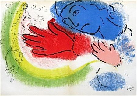 Lithograph Chagall - Woman Circus Rider