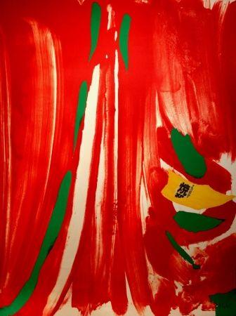 Lithograph Debré - Xian rouge
