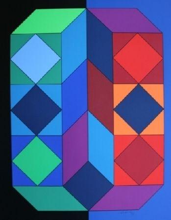 Screenprint Vasarely - XICO 4