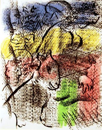 Lithograph Chagall - XX siècle