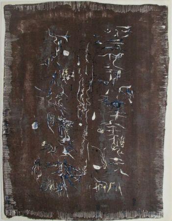 Lithograph Zao - XX Siecle, L'Ecriture Plastique