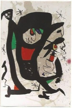 Lithograph Miró - Young Artists